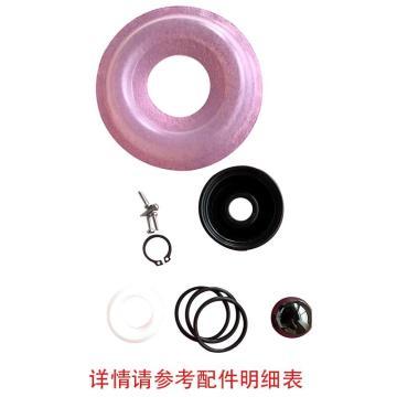 米顿罗 GM单隔膜计量泵备件包P,SRPM063,适用泵型号范围GM0025-GM0050,PVC液力端