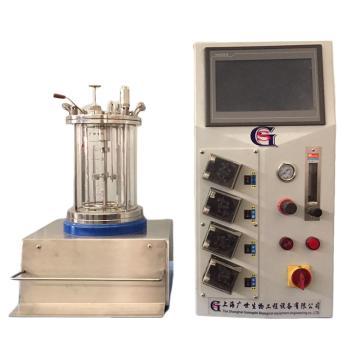 广世生物 磁力搅拌发酵罐,底部磁力驱动搅拌,全罐容积 5L,工作容积大于等于70%,GS8000-5L/C