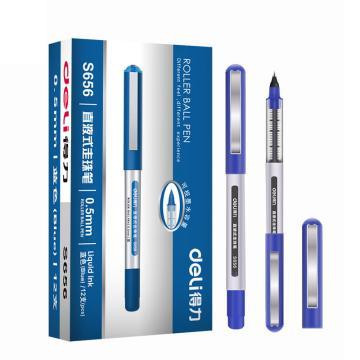 得力(deli)直液式走珠笔考试笔中性笔,0.5mm S656 蓝,12支/盒 单位:盒 (替代:ALX948)