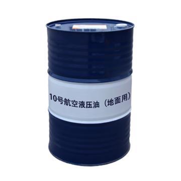 昆仑 液压油,10号,液压油(地面用),170KG/桶
