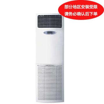 格力 单元柜机 5P以上定频冷暖柜式空调,RF16W或RF16WQ/NaA-N4。一价全包(包10米铜管)。先询后订