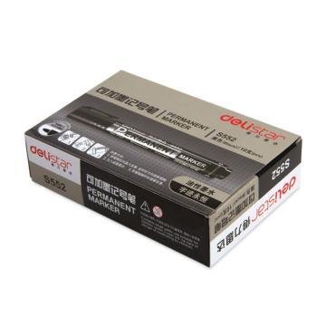 得力 可加墨记号笔,S552,10支/盒 单位:盒 (替代:RAM805)