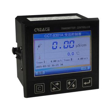 科瑞达 电导率/电阻率/TDS在线分析仪主机,CCT-8301A 电源DC24V±15%