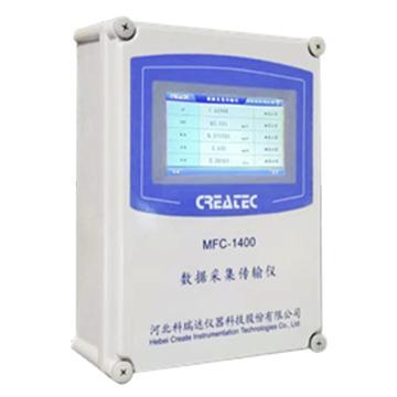 科瑞达 数据采集传输仪,MFC-1400 220±22 V AC 50HZ 环保认证
