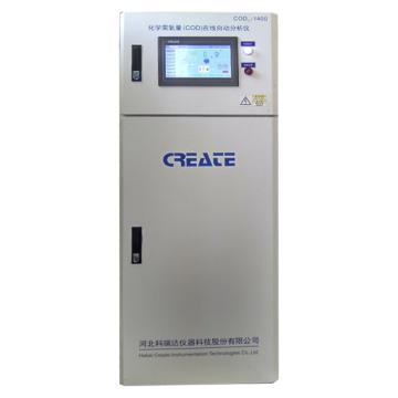 科瑞达 COD在线分析仪,CODcr-1400 测量范围30~3000mg/L 环保认证