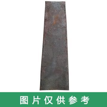 富凯 斜铁,矿山机械配件,400*75