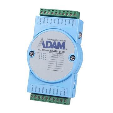 研华Advantech 分布式IO模块RS485,ADAM-4168-AE