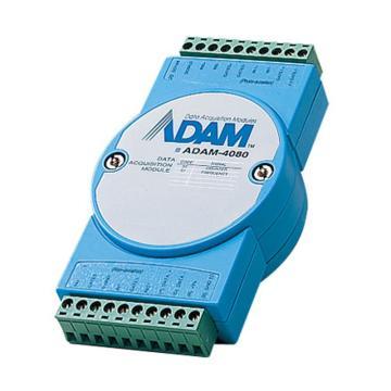 研华Advantech 分布式IO模块RS485,ADAM-4080-DE