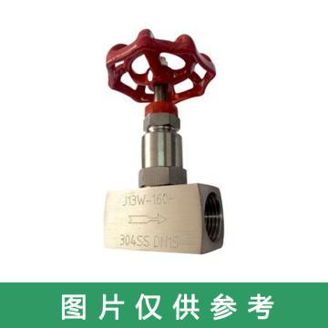 西域推荐 不锈钢304针型阀,J13W-160P,DN10