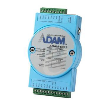 研华Advantech 智能型以太网IO模块,ADAM-6022-A1E