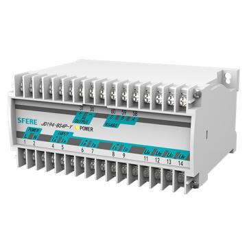 斯菲尔/SFERE 三相四线有功功率变送器,JD194-BS4P-Y