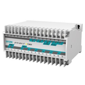 斯菲尔/SFERE 三路交流电流变送器,JD194-BS4I3T
