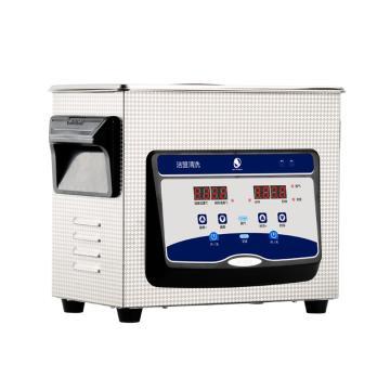 洁盟数控触摸超声波清洗机,数码定时加热,容量:3.2L,超声波功率:60/120W,JP-020S