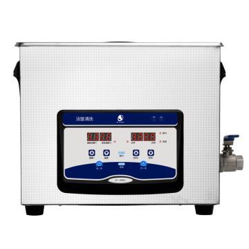 洁盟 数控触摸超声波清洗机,数码定时加热,脱气变波功能,容量:10L,超声波功率:240W,JP-040S