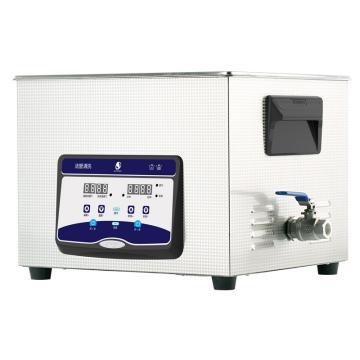 洁盟 数控触摸超声波清洗机,数码定时加热,容量:15L,超声波功率:180/360W,JP-060S