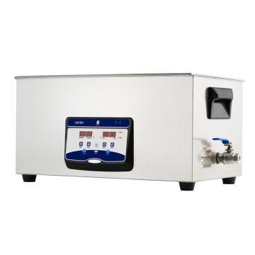 洁盟 数控触摸超声波清洗机,数码定时加热,容量:22L,超声波功率:240/480W,JP-080S