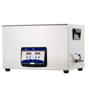 洁盟 数控触摸超声波清洗机,数码定时加热,容量:30L,超声波功率:300/600W,JP-100S