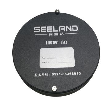 视蓝达/SEELAND 红外窗口,IRW60