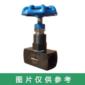 西域推荐 碳钢针型阀,J13H-320C,DN6