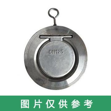 西域推荐 碳钢对夹式薄型止回阀,H74H-16C,DN80