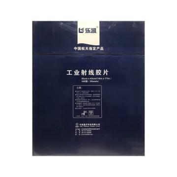 乐凯 L7航天胶片(蓝色包装航天专用),14in*17in*100张/盒
