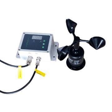 中科能慧 风速传感风速报警仪,NHFS2946,铝合金材质 引线长度12米