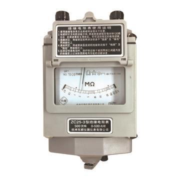 杭州东顺 兆欧表,ZC25-3 500V/500MΩ