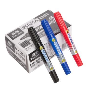 真彩 双头记号笔,蓝色 MK-259,20支/盒 单位:盒(替代:EDG495)