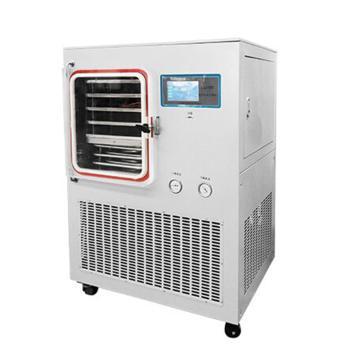 真空冷冻干燥机,中试型,-75℃,冻干面积0.69m2、真空度≤5pa,LGJ-50F普通型