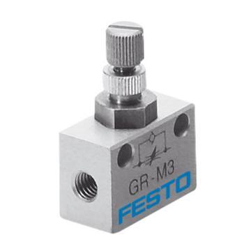 费斯托FESTO 管式节流阀,单向节流,中流量,GR-M3,15899
