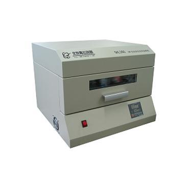 北京青云创新 小型台式回流焊机,QHL360