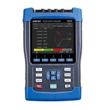 艾斯米特/SMETER 电能质量分析仪,S6650