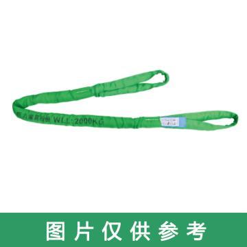 巨力 圆形吊装带(防护型),6T*4m,R02-06 04