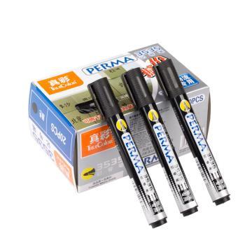 真彩 单头记号笔,黑色 3535,20支/盒 单位:盒(替代:EDG478)