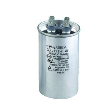 宁波新容 电容,65A-125uF/450V