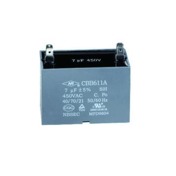 宁波新容 电容,CBB611A8uF/450V