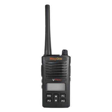 摩托罗拉 数字对讲机,Mag One VZ-D135(DMR数字对讲机)数模兼容 适工厂,安保,物业,工地等