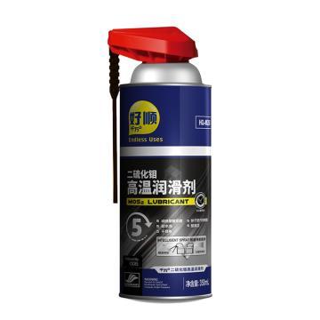 好顺千万+ 二硫化钼高温润滑脂,HQ-M350,350ml/瓶