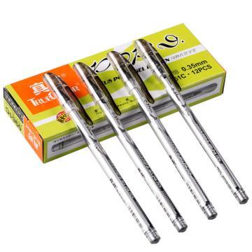 真彩 宝迪中性笔,0961C(用PL-717,黑色)0.35,12支/盒 单位:盒(替代:EDG457)