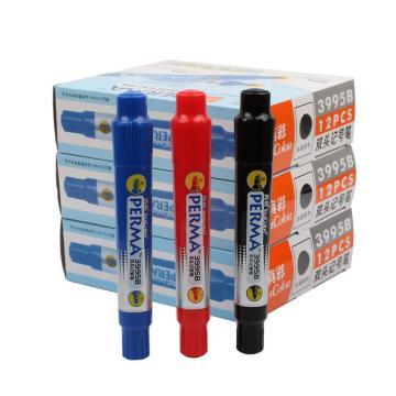 真彩 双头记号笔,3995B 黑色,12支/盒 单位:盒(替代:EDG468)