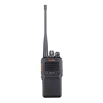 摩托罗拉 数字对讲机,Mag One EVX-C71 (DMR常规录音8小时数字对讲机) 数模兼容 防水防水高性能