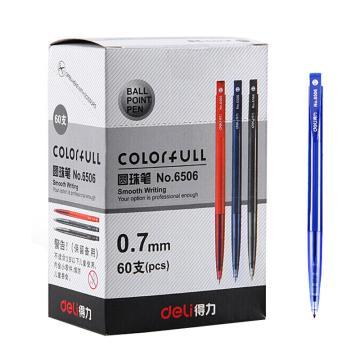得力 圆珠笔,按压式0.7mm6506(蓝色),60支/盒 单位:盒 (替代:MCY203)