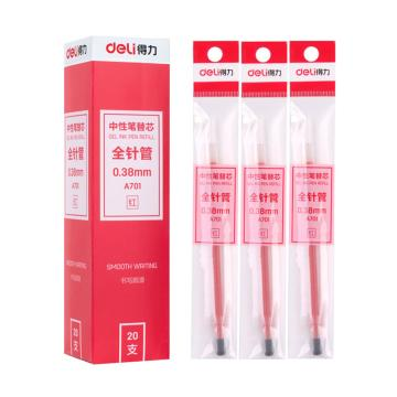 得力(deli)0.38mm全针管红色中性笔笔芯 水笔签字笔替芯,A701,20支/盒 单位:盒 (替代:ALY049)