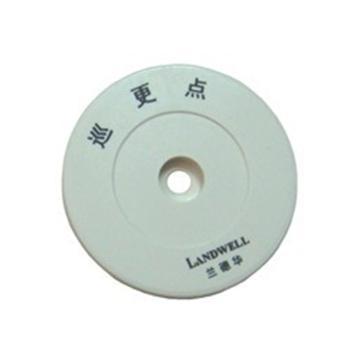 兰德华 信息钮,ID-EM2