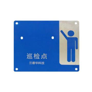 兰德华 标识牌(感应式),BSP-ID