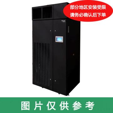 海悟 18P机房精密空调,CMA1045U4E(单冷+加湿,侧出风带风帽),380V,冷量46.2kw,配40℃室外机。限区
