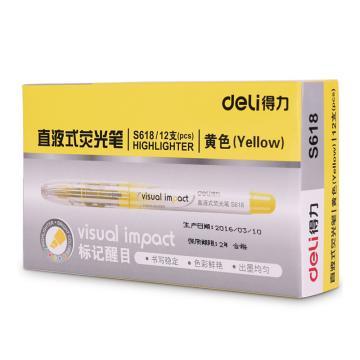 得力(deli)彩色荧光笔,记号笔 日韩 水彩笔 黄色单支S618,12支/盒 单位:盒 (替代:ALY017)