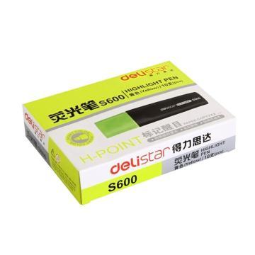 得力(deli)彩色荧光笔,记号笔 日韩 水彩笔 黄色单支S600,10支/盒 单位:盒 (替代:ALY011)