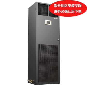 艾特网能 中小型机房精密空调,CS012HA0TI1,冷量12.5kw,加湿量3kg/h,380V,一价全包。限四川