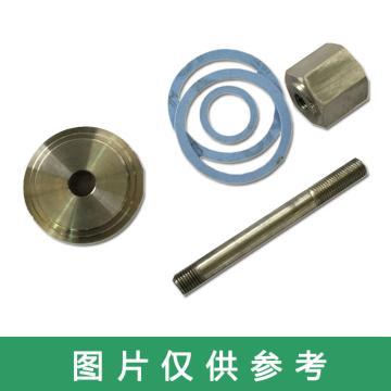 伊喀托EKATO 轴端组件(搅拌器配件),HWL2100N